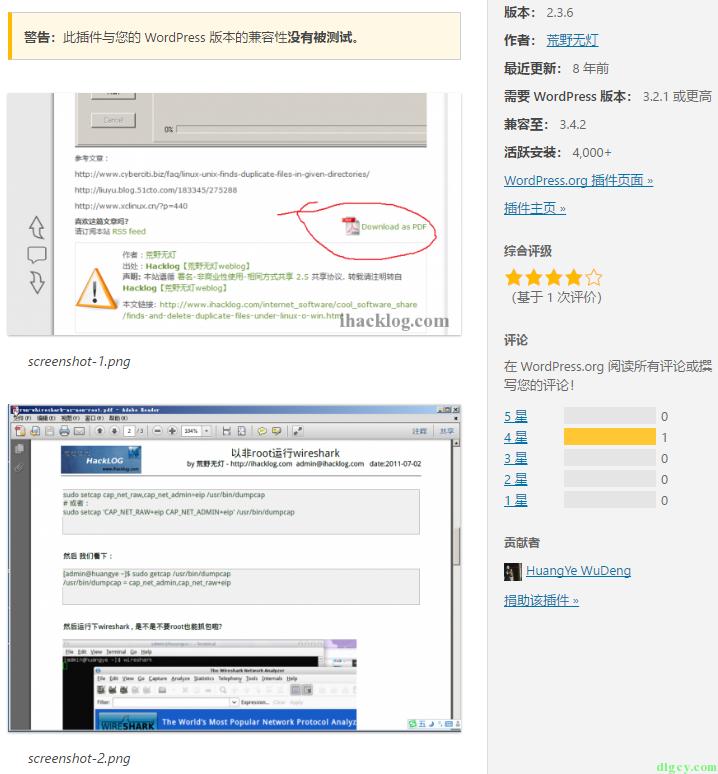 自用 WordPress 插件推荐 Ⅱ插图20