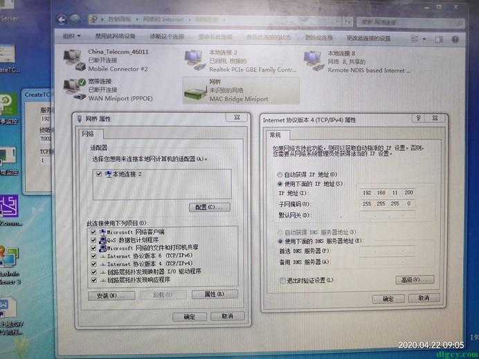 台式机插4G上网卡后供给其它设备内外网插图2