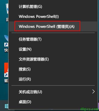 IIS错误解决:当前标识没有对Temporary ASP.NET Files的写访问权限插图2