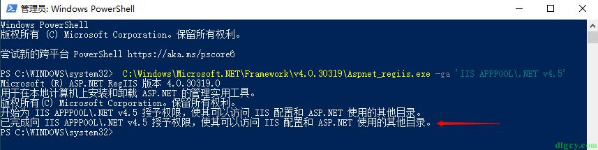 IIS错误解决:当前标识没有对Temporary ASP.NET Files的写访问权限插图3