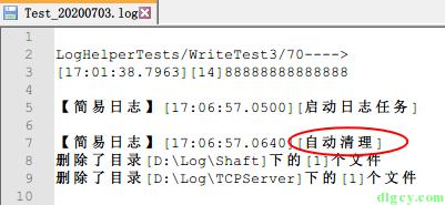 『简易日志』NuGet 日志包 SimpleLogger插图(6)