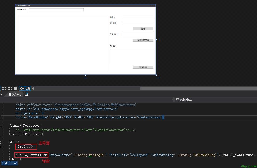 WPF MVVM  模式下的弹窗插图11