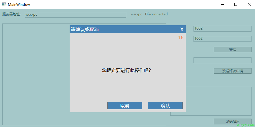 WPF MVVM  模式下的弹窗插图2