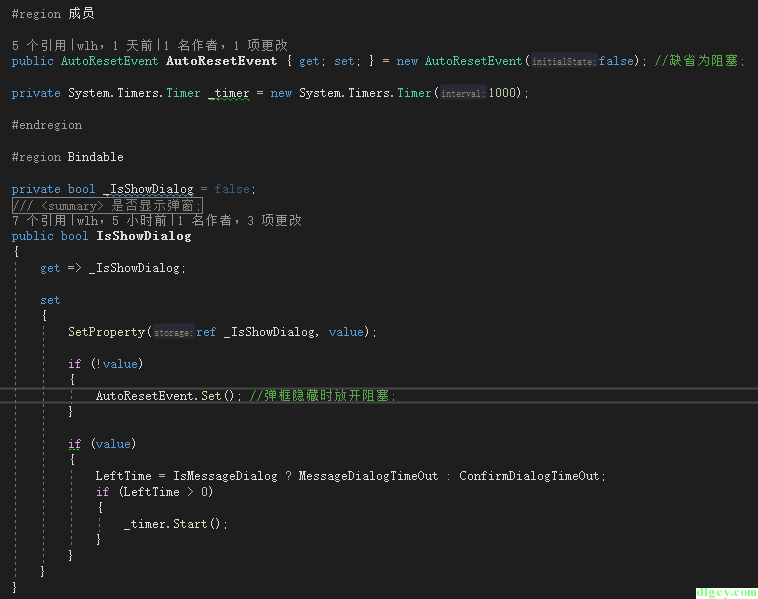WPF MVVM  模式下的弹窗插图6