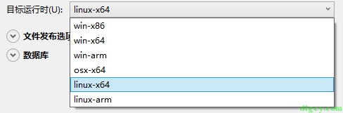 下载中转加速器 VPSDownloader.NET(.NET Core 程序部署到 Linux 系统)插图14
