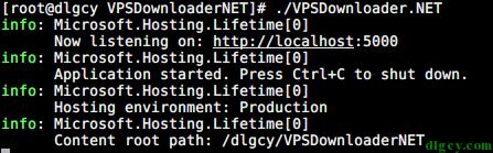 下载中转加速器 VPSDownloader.NET(.NET Core 程序部署到 Linux 系统)插图15