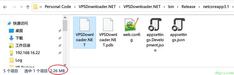 下载中转加速器 VPSDownloader.NET(.NET Core 程序部署到 Linux 系统)插图18
