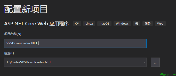 下载中转加速器 VPSDownloader.NET(.NET Core 程序部署到 Linux 系统)插图1
