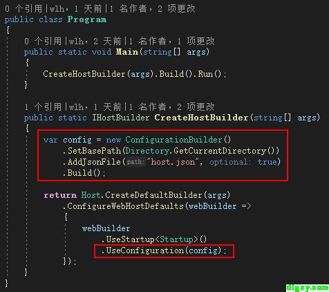 下载中转加速器 VPSDownloader.NET(.NET Core 程序部署到 Linux 系统)插图20