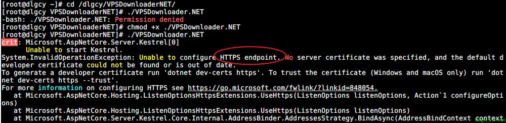 下载中转加速器 VPSDownloader.NET(.NET Core 程序部署到 Linux 系统)插图22