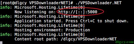下载中转加速器 VPSDownloader.NET(.NET Core 程序部署到 Linux 系统)插图24