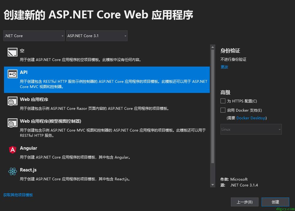 下载中转加速器 VPSDownloader.NET(.NET Core 程序部署到 Linux 系统)插图2