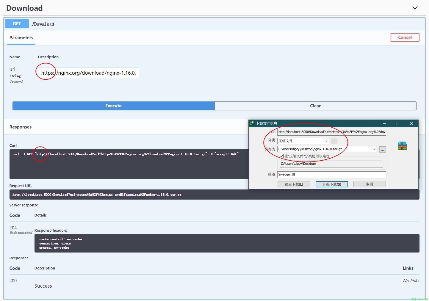 下载中转加速器 VPSDownloader.NET(.NET Core 程序部署到 Linux 系统)插图29
