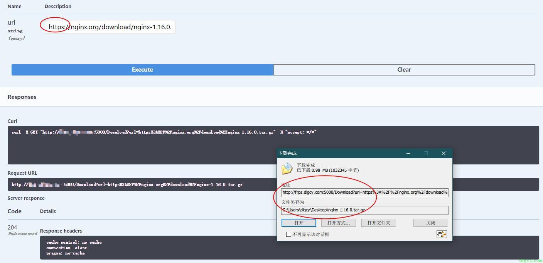 下载中转加速器 VPSDownloader.NET(.NET Core 程序部署到 Linux 系统)插图30