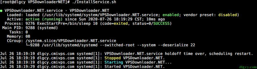 下载中转加速器 VPSDownloader.NET(.NET Core 程序部署到 Linux 系统)插图33