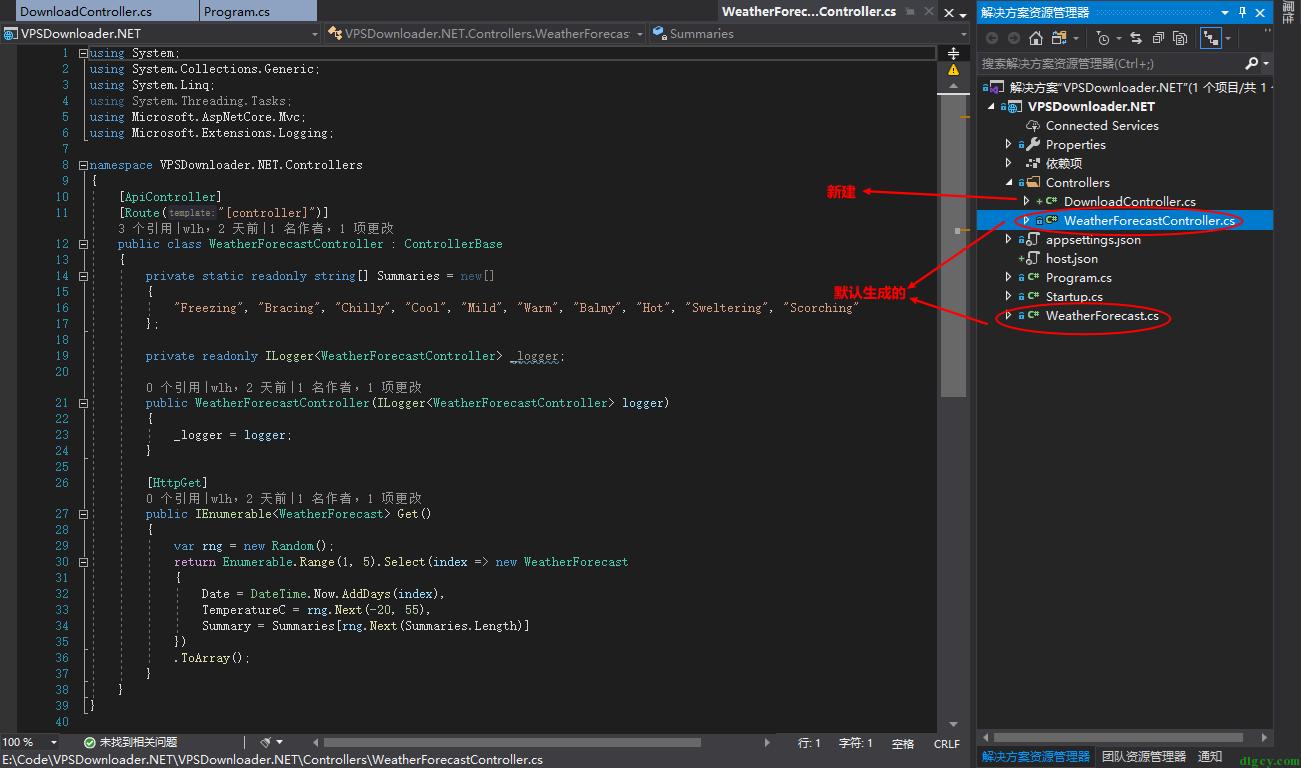 下载中转加速器 VPSDownloader.NET(.NET Core 程序部署到 Linux 系统)插图3