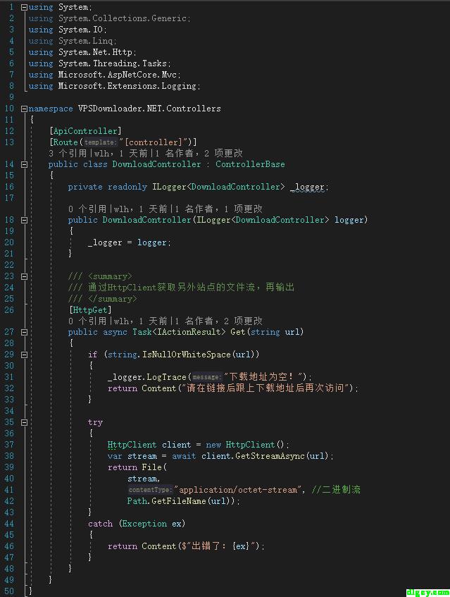 下载中转加速器 VPSDownloader.NET(.NET Core 程序部署到 Linux 系统)插图4