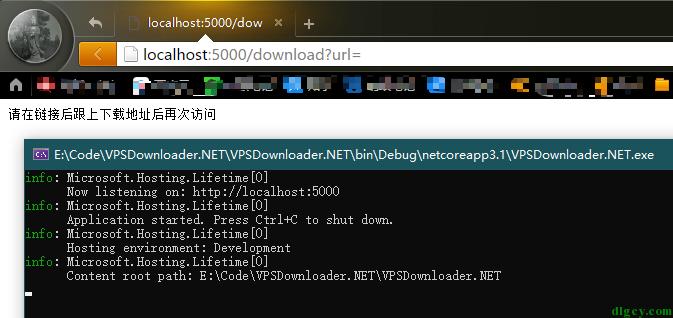 下载中转加速器 VPSDownloader.NET(.NET Core 程序部署到 Linux 系统)插图6