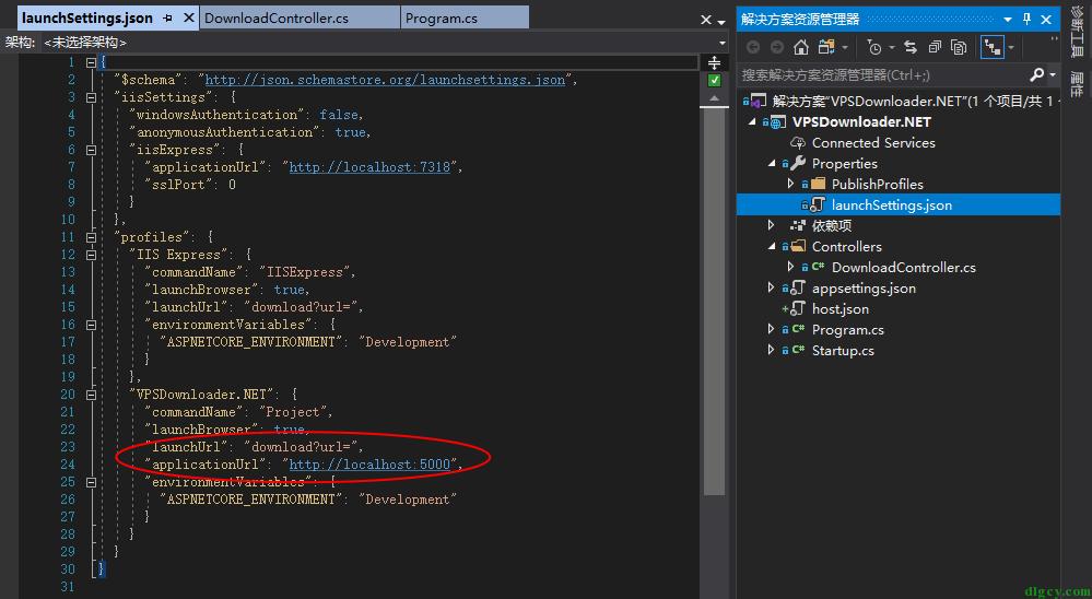 下载中转加速器 VPSDownloader.NET(.NET Core 程序部署到 Linux 系统)插图7