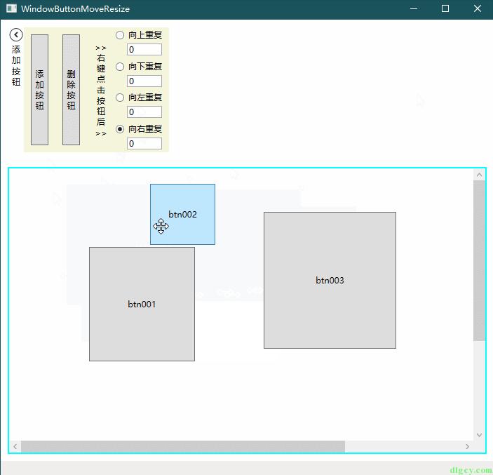 真・WPF 按钮拖动和调整大小插图3