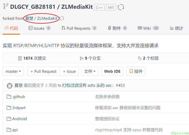 使用 GB28181.Solution + ZLMediaKit + MediaServerUI 进行摄像头推流和播放插图(5)