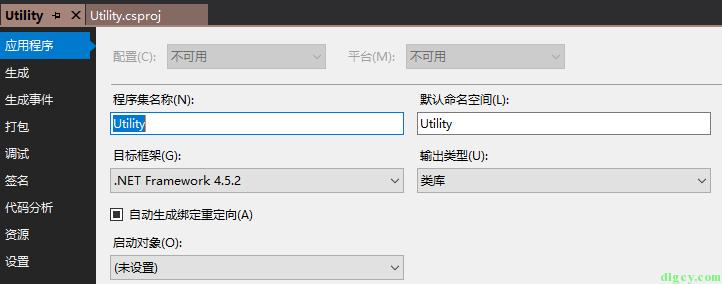 将 .NET Framework 项目转换为 .NET Standard 项目插图8