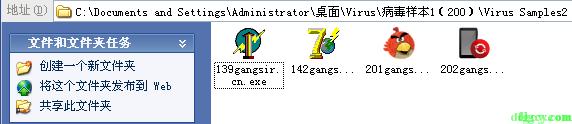 2014杀毒软件大比拼插图109