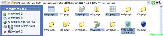 2014杀毒软件大比拼插图6