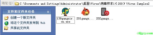 2014杀毒软件大比拼插图32