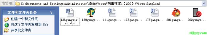 2014杀毒软件大比拼插图49