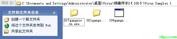 2014杀毒软件大比拼插图84