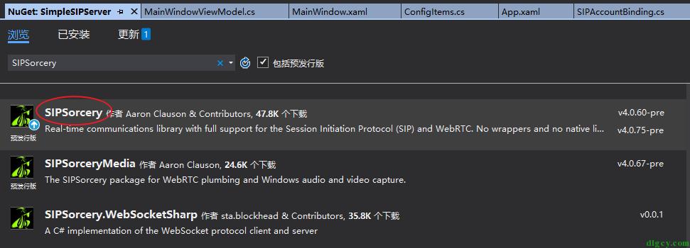 使用 WPF 版简易 SIP 服务器向 GB28181 摄像头发送直播请求插图2