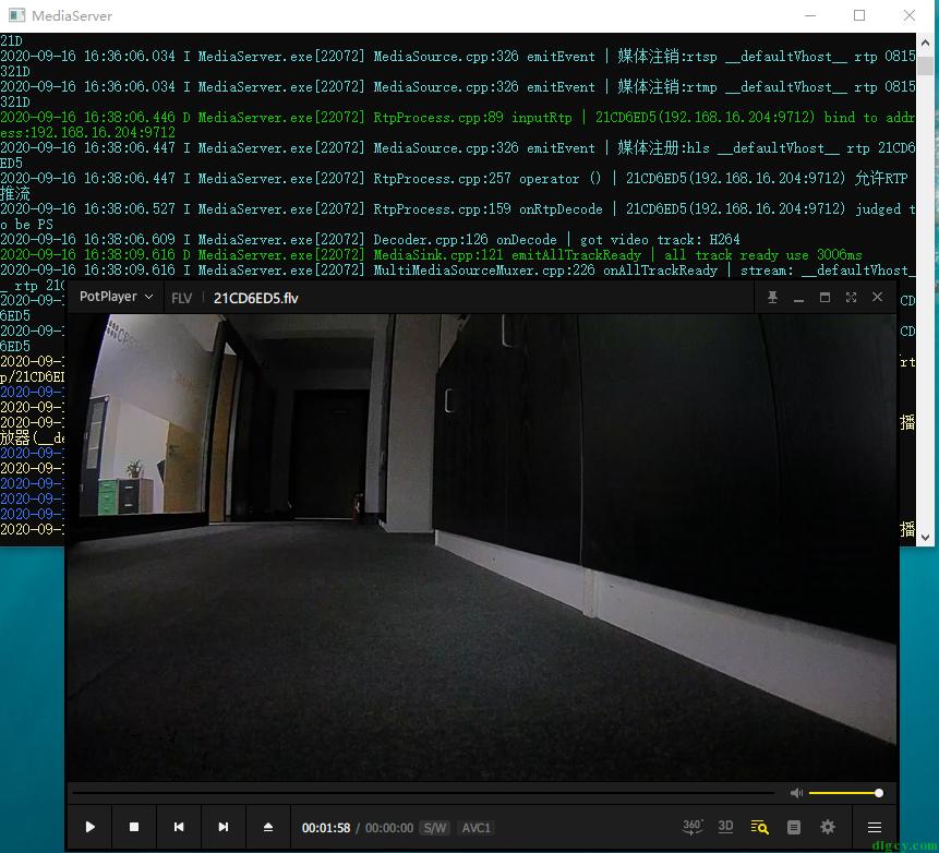 使用 WPF 版简易 SIP 服务器向 GB28181 摄像头发送直播请求插图13