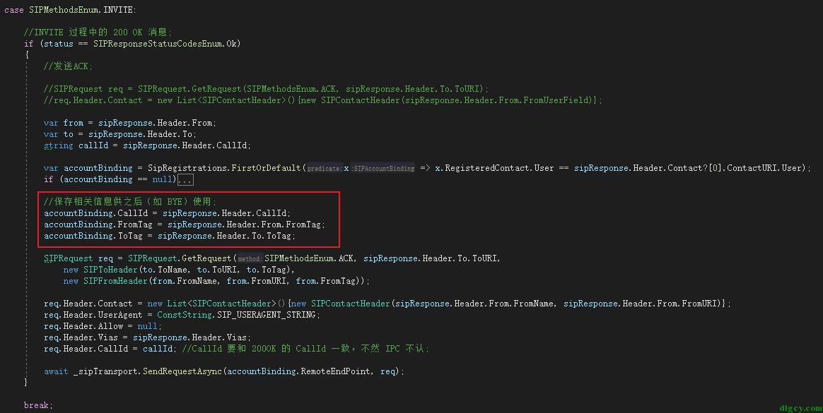 使用 WPF 版简易 SIP 服务器向 GB28181 摄像头发送直播请求插图16