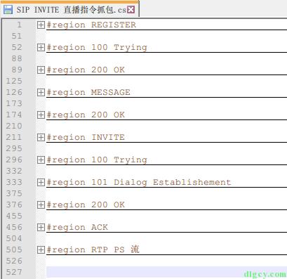 使用 WPF 版简易 SIP 服务器向 GB28181 摄像头发送直播请求插图17