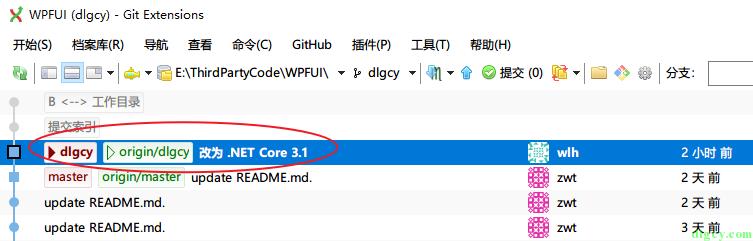 Git 图形化操作之合并提交记录插图12