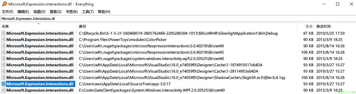 WPF 消息框 TextBox 绑定新数据时让光标和滚动条跳到最下面插图2