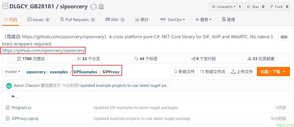 使用 WPF 版简易 SIP 服务器向 GB28181 摄像头发送直播请求插图1