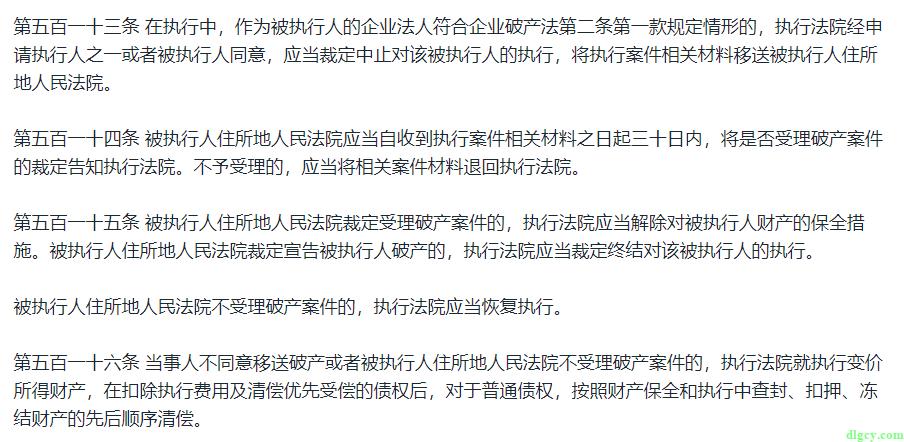 浙江云泊科技有限公司欠薪情况插图22