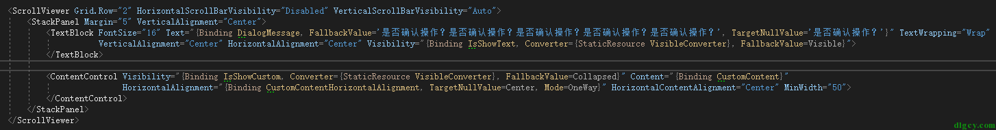 WPF MVVM 弹框之等待框插图(3)