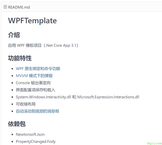 WPF MVVM 弹框之等待框插图(6)