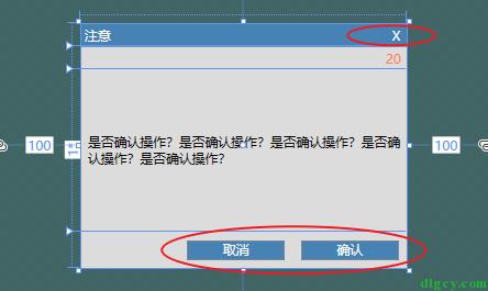 WPF MVVM 弹框之等待框插图(2)