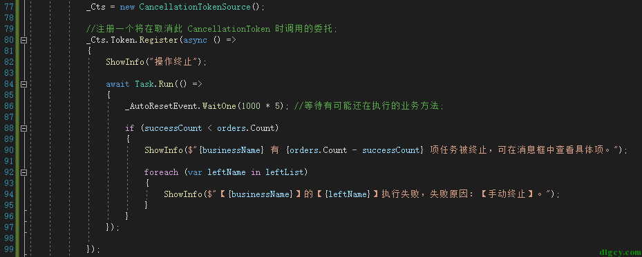 Winform 进度条弹窗和任务控制插图5