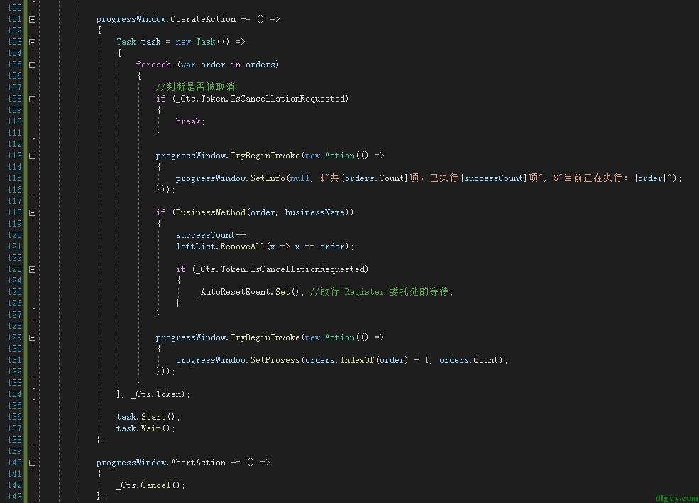 Winform 进度条弹窗和任务控制插图6