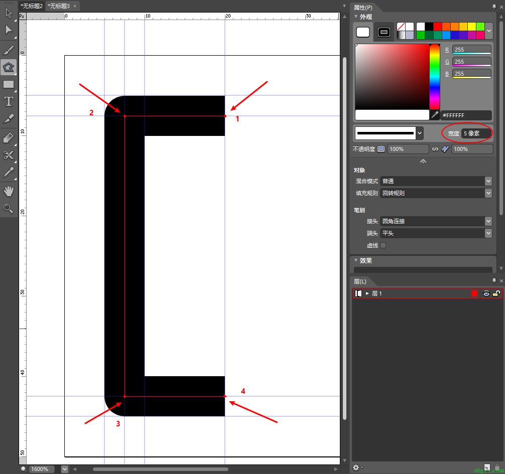 WPF 使用 Expression Design 画图导出及使用 Path 画图插图6