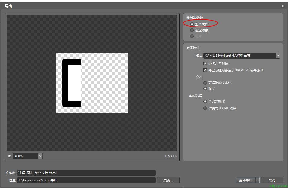 WPF 使用 Expression Design 画图导出及使用 Path 画图插图10