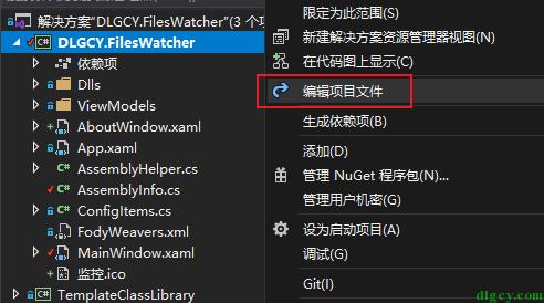 .NET SDK-Style 项目(Core、Standard、.NET5)中的版本号插图2