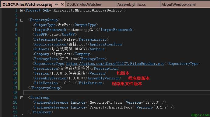 .NET SDK-Style 项目(Core、Standard、.NET5)中的版本号插图3