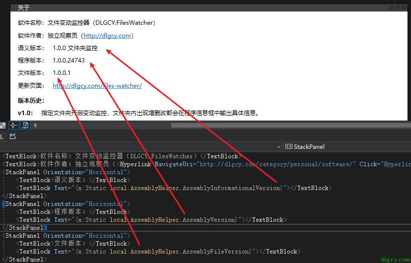 .NET SDK-Style 项目(Core、Standard、.NET5)中的版本号插图4