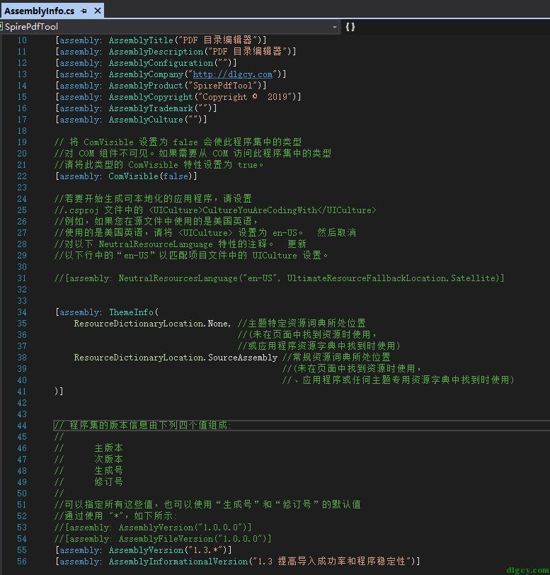 .NET SDK-Style 项目(Core、Standard、.NET5)中的版本号插图